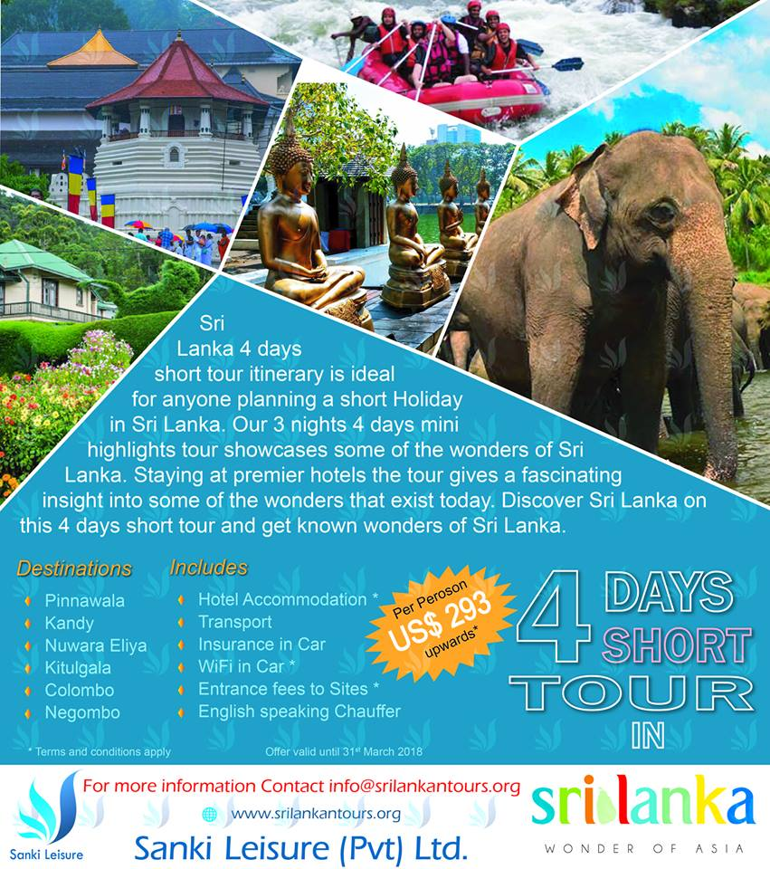 Sri Lanka 4 days tour price